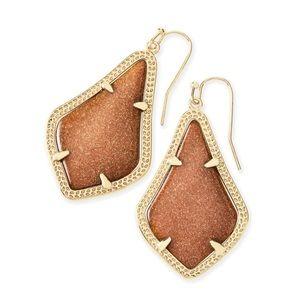 Kendra Scott Alex Drop Earrings 💛💙